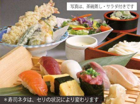 魚河岸寿司ランチ